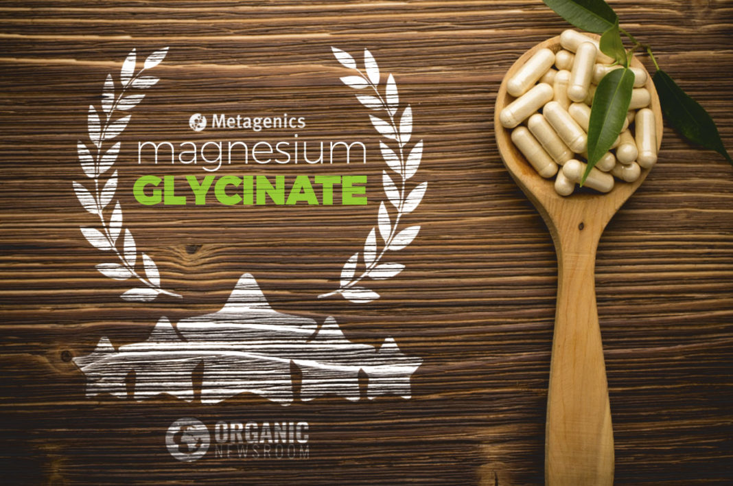 METAGENICS MAGNESIUM GLYCINATE REVIEW